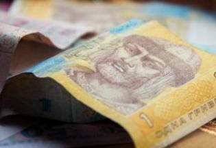 Money 24 – обмен ветхих купюр в Виннице