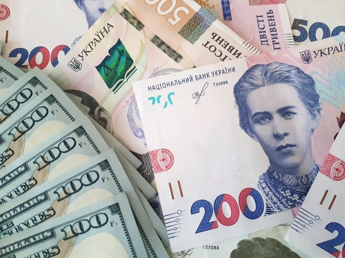 международные переводы денег в Украине