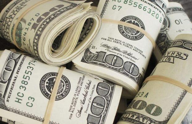 долар у банках Вінниці