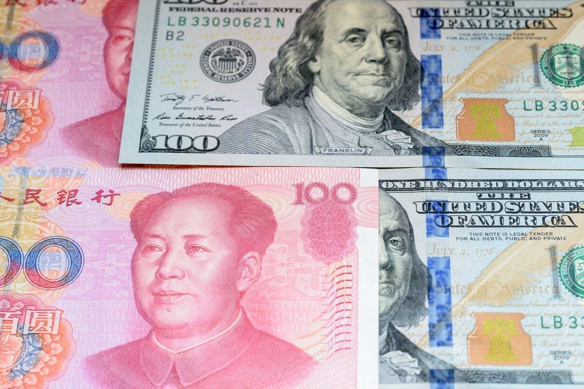 курс валют юань долар