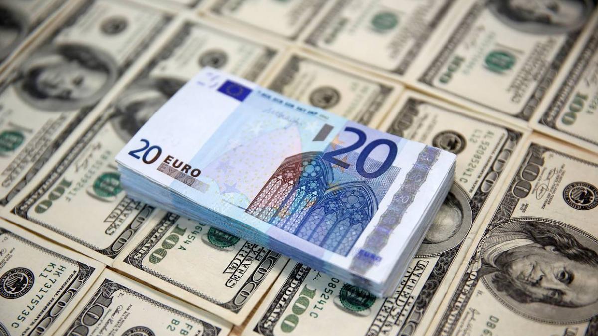 курс валют обмінники Вінниці