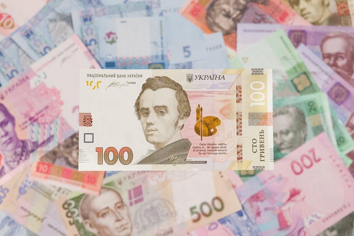 Оформлення грошових переказів Україна